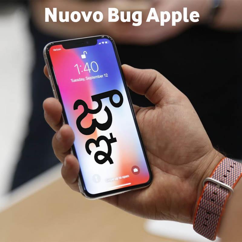 Nuovo Bug su l'iPhone, basta un carattere per bloccare iOS